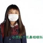子供の花粉症治療!小児科・耳鼻咽喉科どっち?