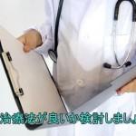 【おすすめ!】花粉症の症状軽減に効果的な治療法5選!